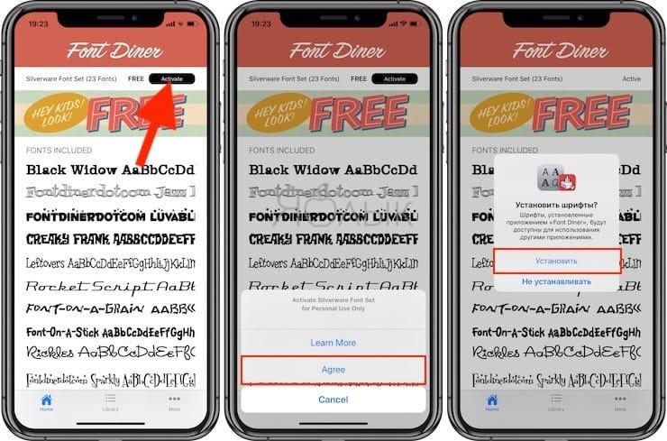 Как устанавливать сторонние шрифты на iPhone и iPad