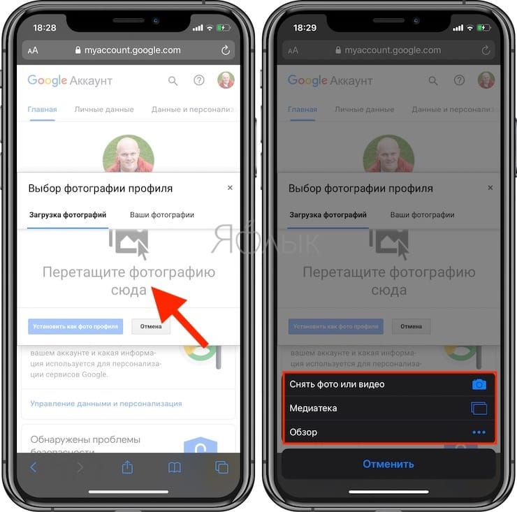 Как сменить аватар в профиле Google с компьютера
