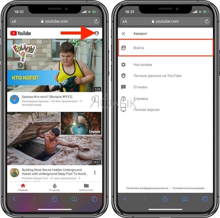Как поменять аватарку в Ютубе с телефона или планшета