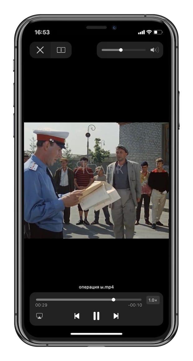 Как сохранить видео из Вконтакте в приложение Фото на iPhone или iPad
