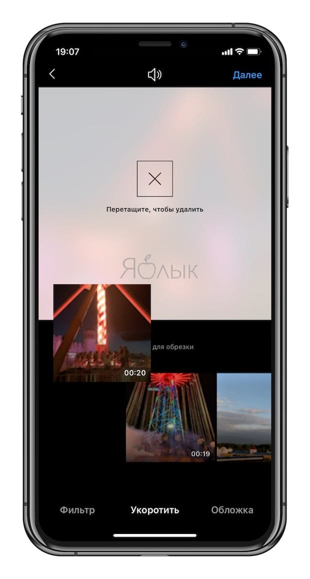 Как склеить несколько видео в Instagram для iPhone