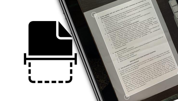 Как сканировать документы на iPhone и iPad
