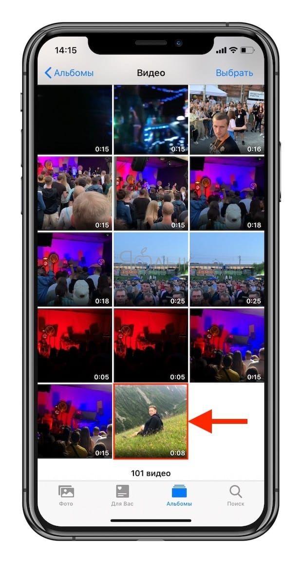 Как превратить Живые Фото (Live Photos) в видео на iPhone или iPad