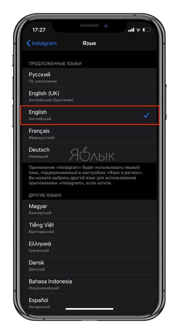 How to change the language in any application while keeping the system language the same