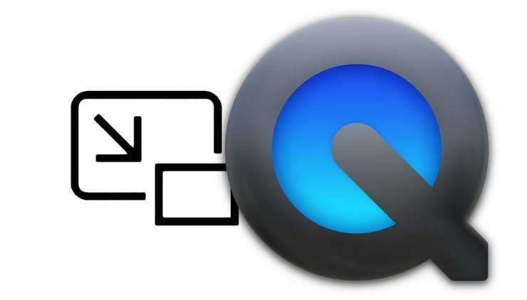 Как использовать функцию «Картинка в картинке» в плеере QuickTime на Mac