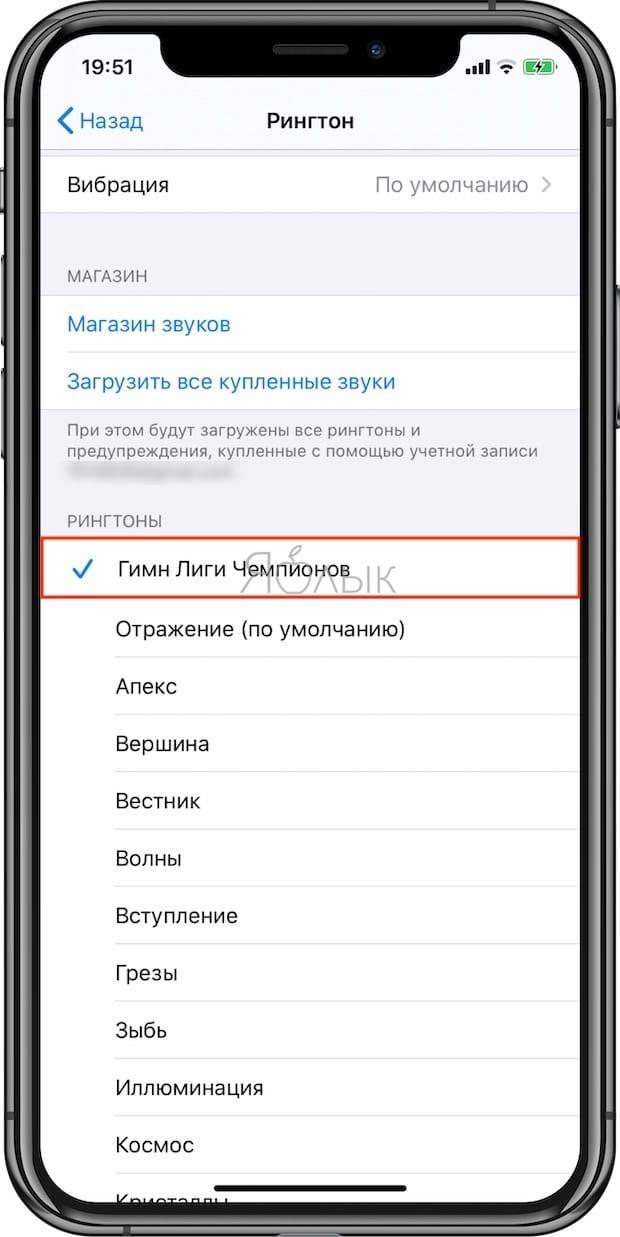 Как загрузить рингтон в iPhone при помощи iTunes на компьютере с Windows?