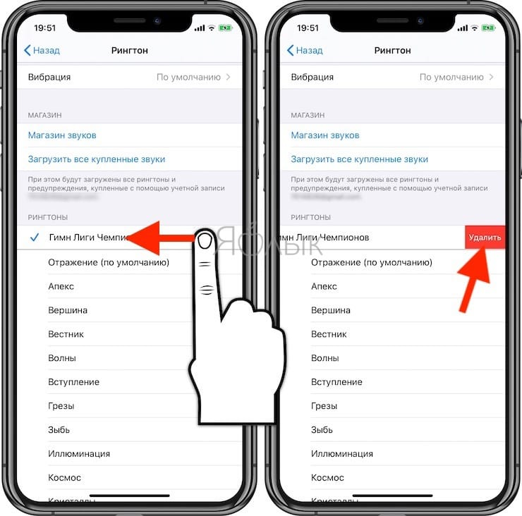 Как удалить рингтон на iPhone