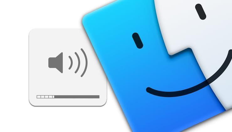 Как работает точная регулировка громкости и яркости на macOS