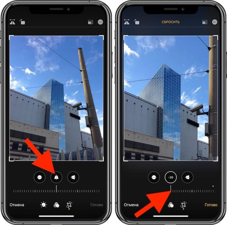 Как исправлять перспективу и выпрямлять объекты на фото в iPhone и iPad