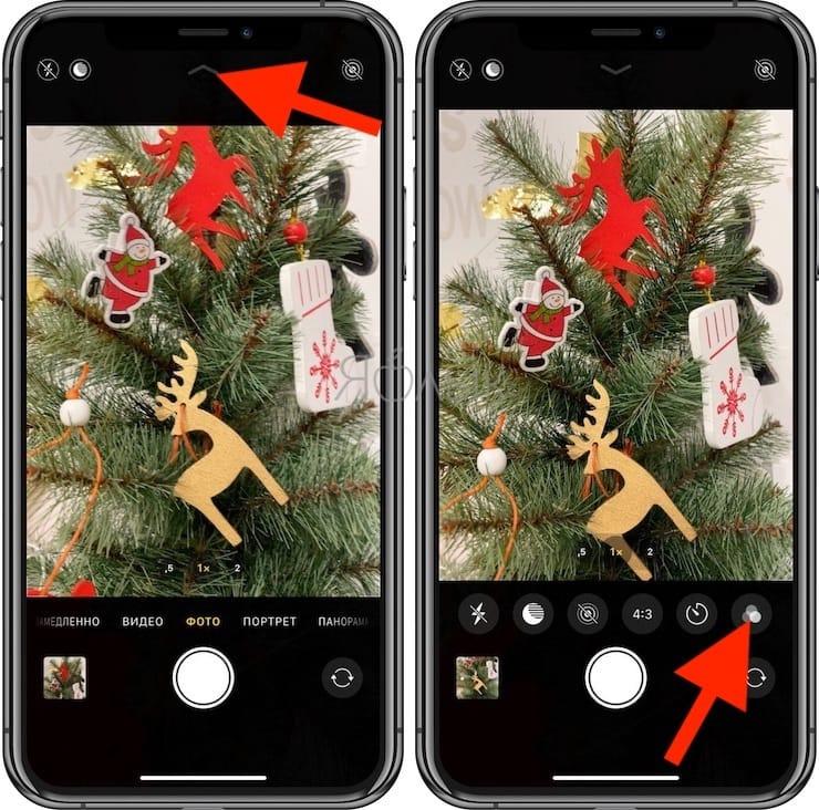 Как открыть фильтры камеры на iPhone