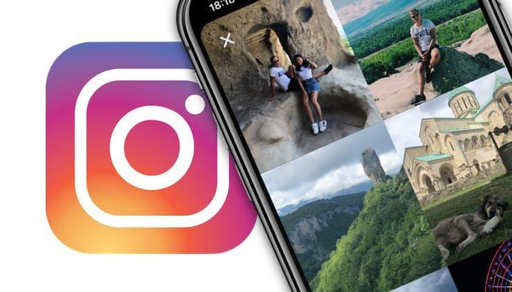 Как в сторис Instagram создавать коллажи