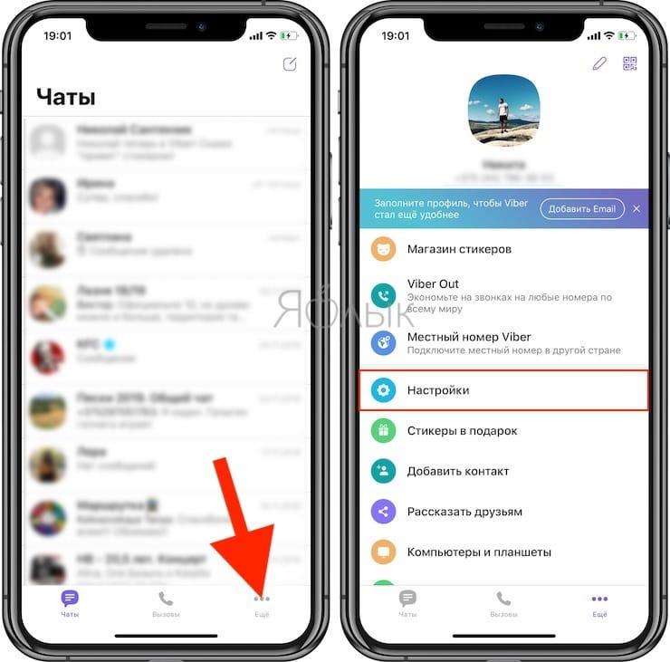 Как переводить переписку в Viber на iPhone на любой язык не покидая приложения