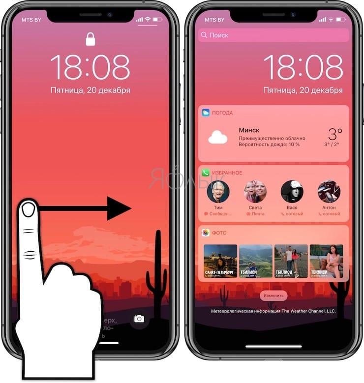Как позвонить (набрать абонента) на заблокированном iPhone