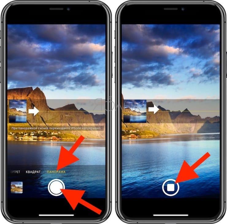 Как снимать панорамы на iPhone?