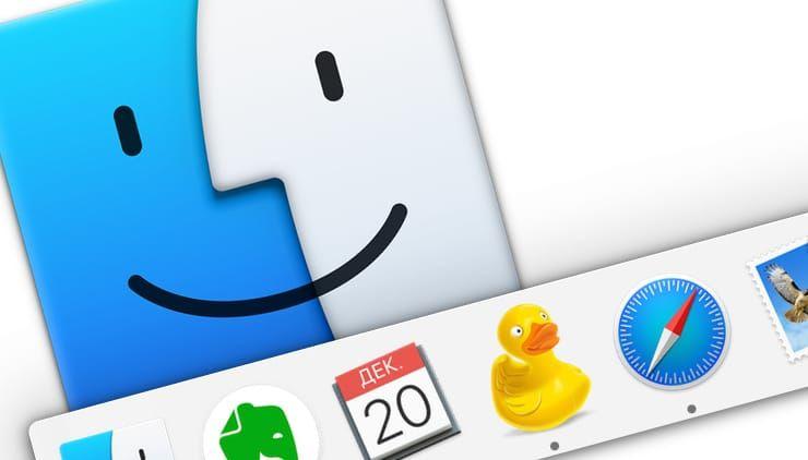 Как в Dock-панели macOS отображать только открытые приложения?