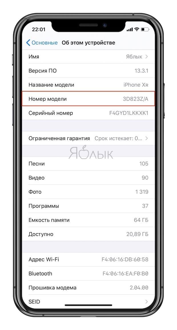 iPhone новый, demo или восстановленный (реф, CPO, как новый)
