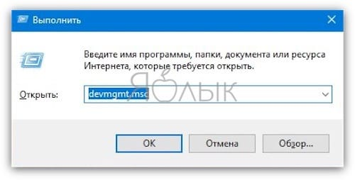 DRIVER IRQL NOT LESS OR EQUAL error on Windows 7, 8, 10