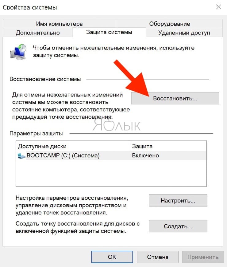 svchost.exe грузит память в Windows 7, 8, 10: что это за процесс