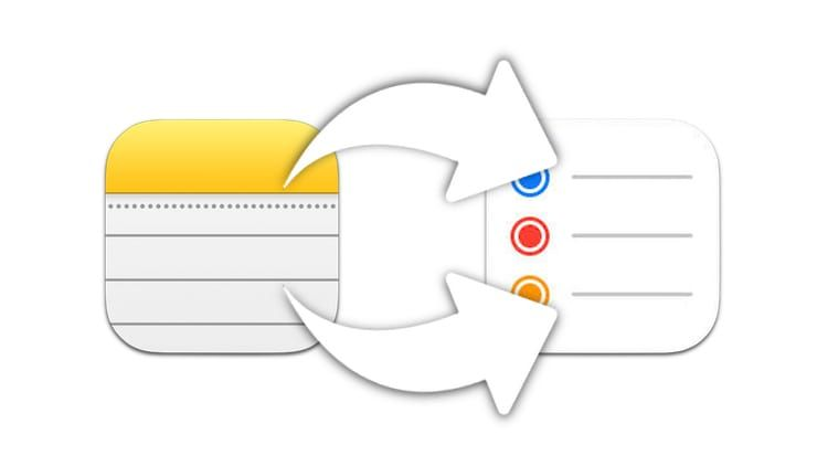 Как превращать заметки в напоминания на iPhone, iPad или Mac