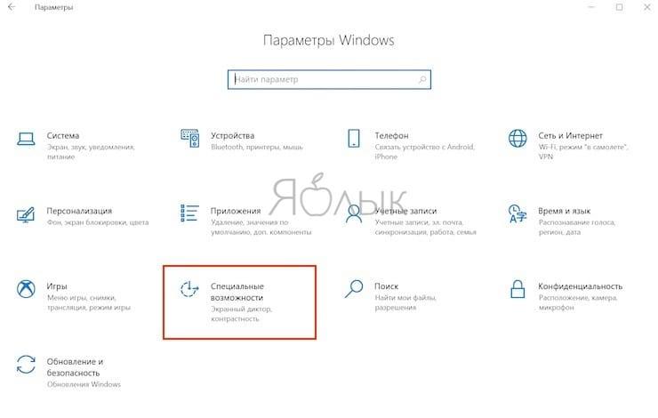 Как сделать скриншот экрана на компьютере Windows при помощи клавиши PrtScr