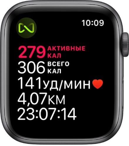 GymKit - данные с тренажера на Apple Watch