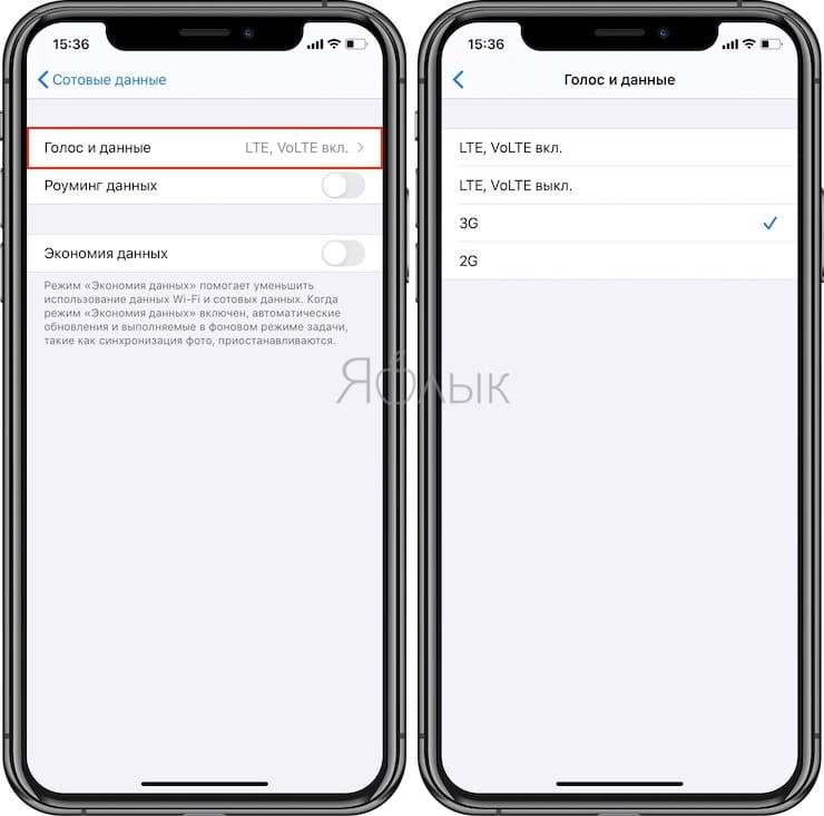Тормозит мобильный интернет на iPhone – слабое покрытие 3G/4G