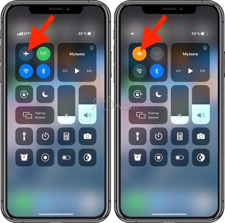 Не работает GPS на iPhone, как исправить