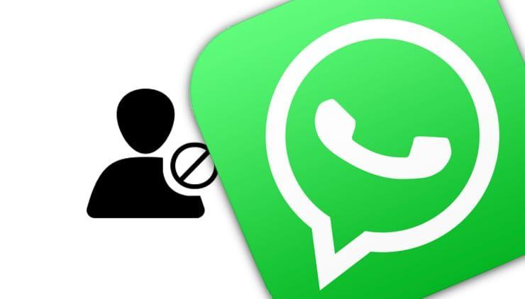 Как заблокировать контакт в Вотсап (WhatsApp)