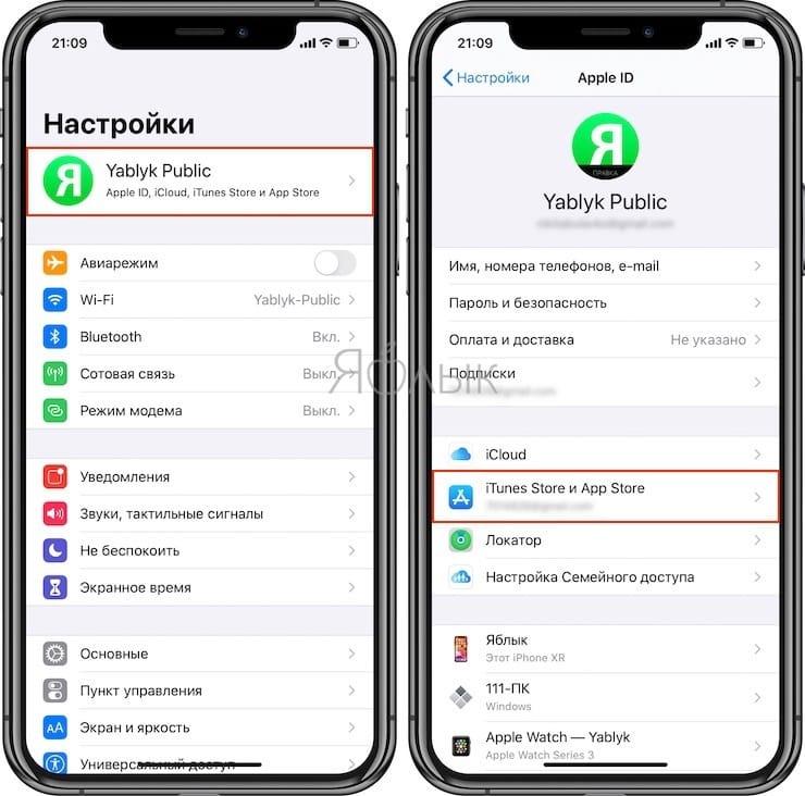 Сколько iPhone, iPad и компьютеров можно привязать к Apple ID