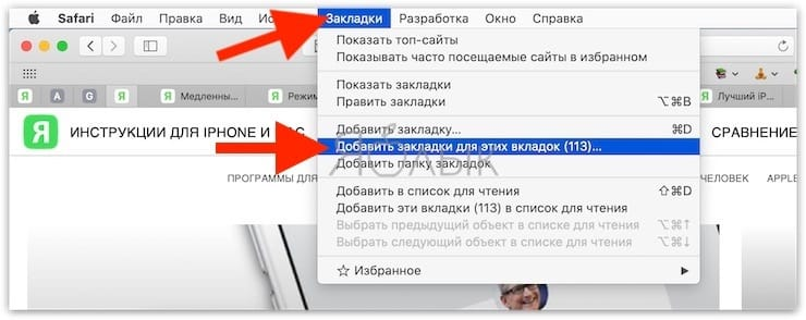 How to save open Safari tabs as bookmarks on Mac?