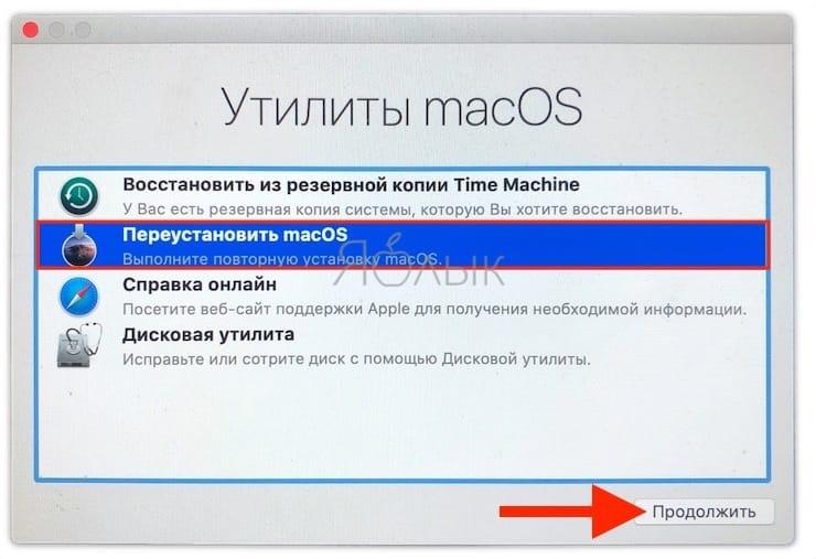 Как установить macOS на внешний SSD