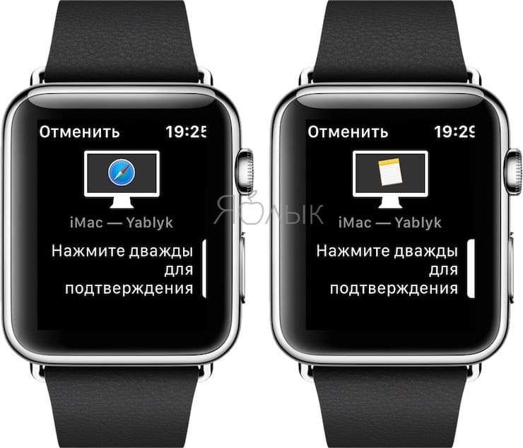 Как включить ввод паролей на Mac (и разблокировку экрана) на Apple Watch