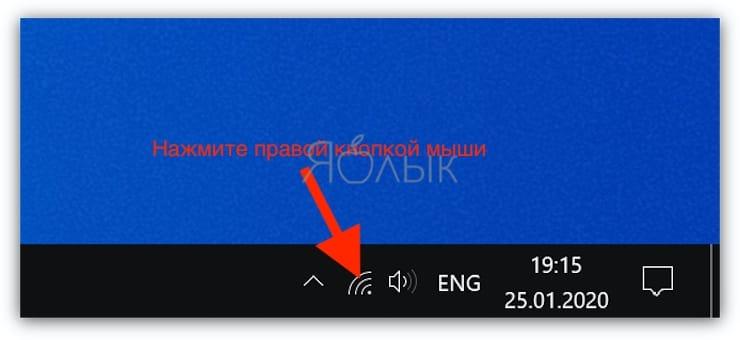 Как узнать пароль от подключенной сейчас сети Wi-Fi на компьютере Windows