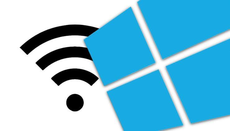Как узнать забытый пароль от Wi-Fi сети на компьютере Windows?