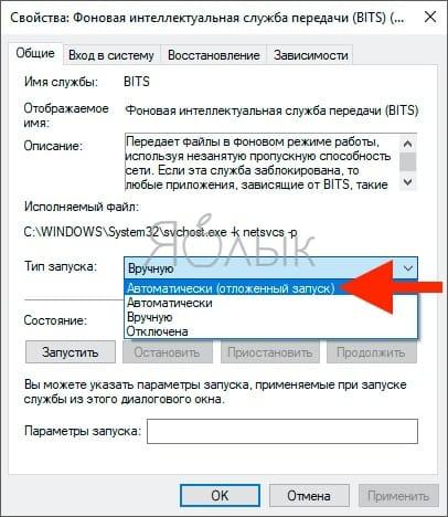 Ошибка обновления 0x80240fff Windows 10: как исправить