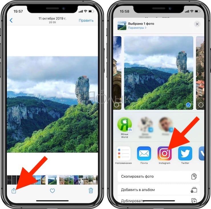 Как публиковать фото или видео в Instagram на iPhone прямо из приложения Фото