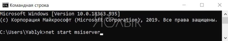 Ошибка обновления 0x80240fff Windows 10