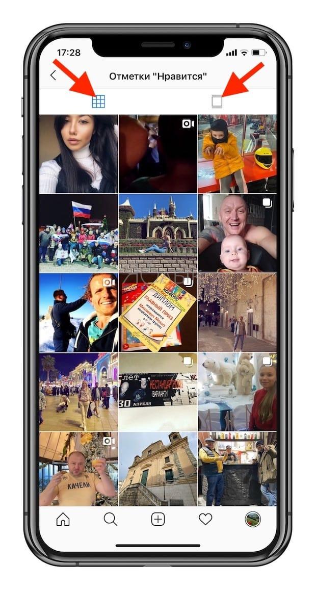 Как посмотреть все фото в Инстраграм, которым вы ставили «лайк»