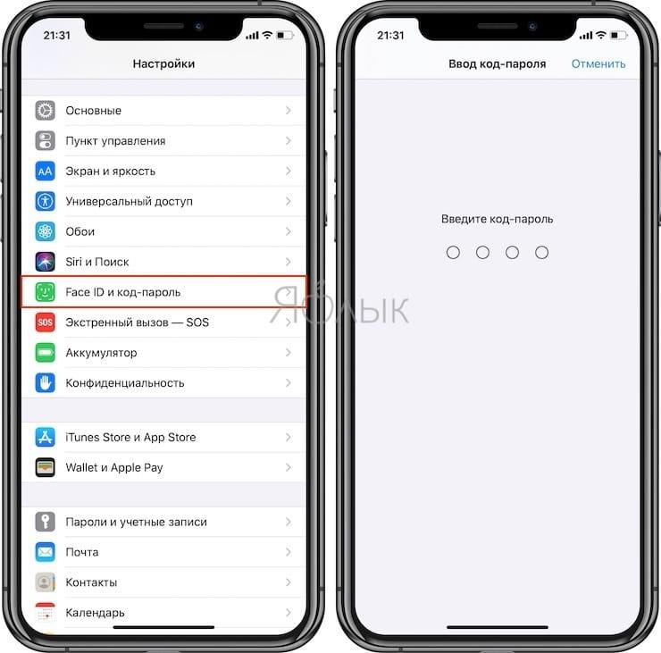 Почему iPhone не заряжается от USB порта компьютера, повербанка