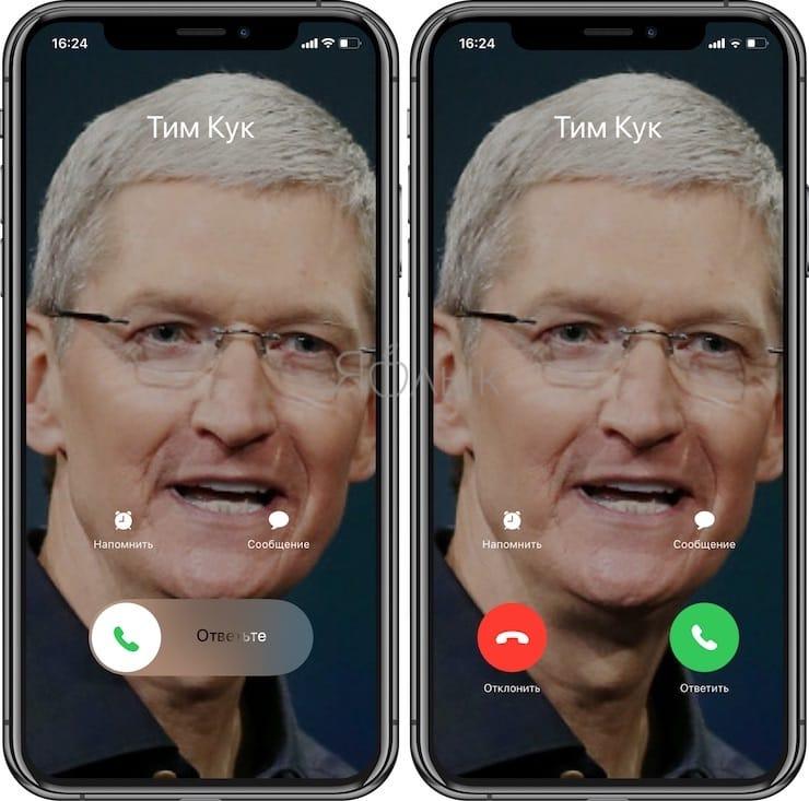 Почему пропадают кнопки Принять и Отклонить при входящем звонке на iPhone?