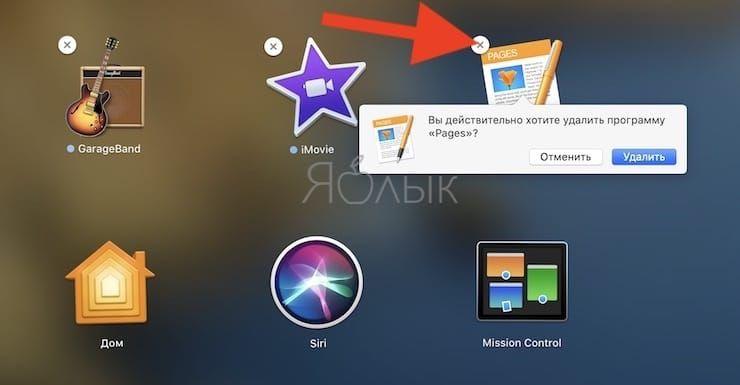 В macOS очень простой процесс установки приложений и обновлений