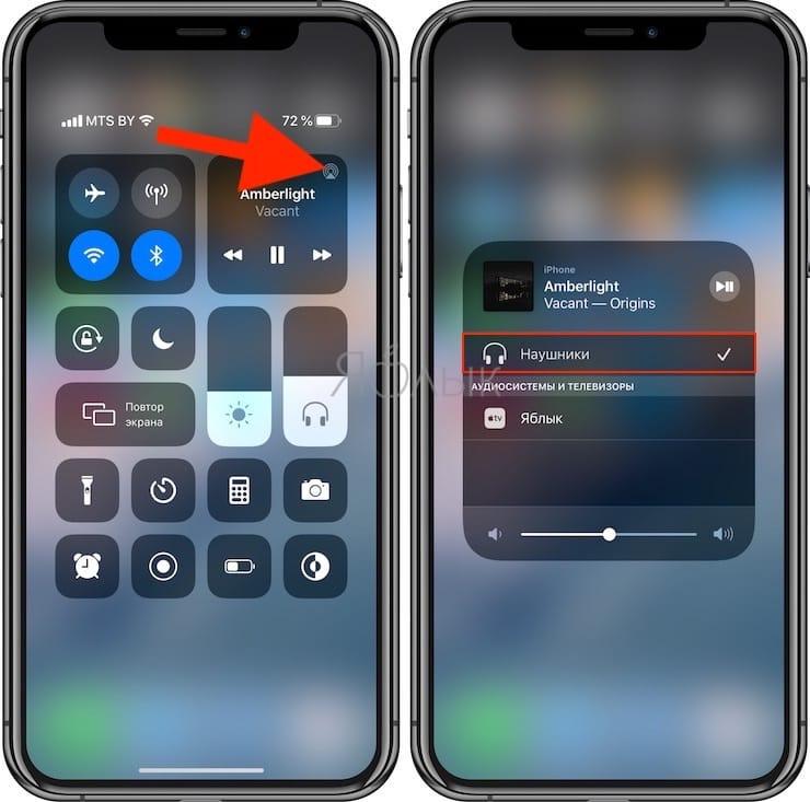 Нет звука при входящем звонке на iPhone – ошибочно включен режим наушников