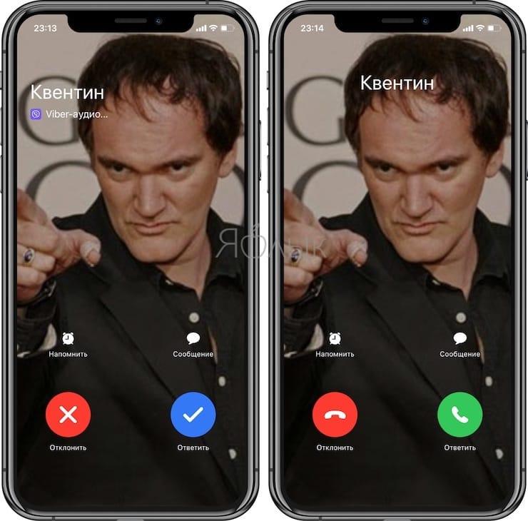видео-звонок