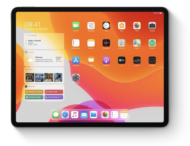 Почему в рекламе на экранах iPhone и iPad всегда одно и то же время?