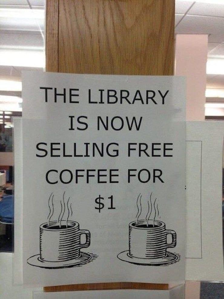 Бесплатный кофе