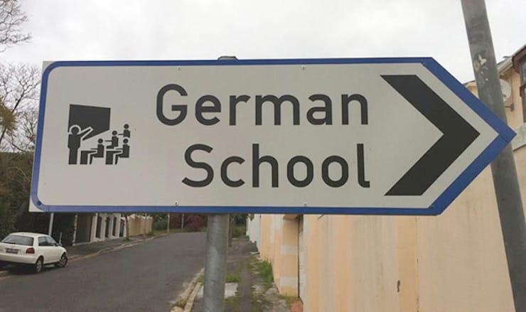 Немецкая школа