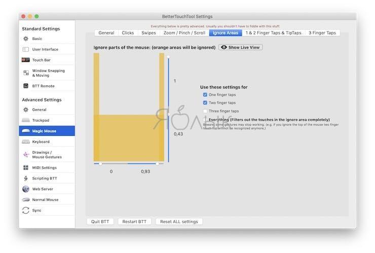 Настройки программы Better Touch Tool