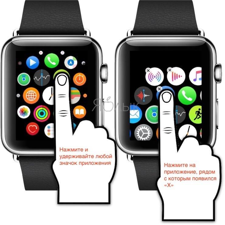 Как удалить приложение прямо на Apple Watch