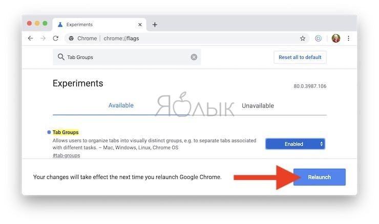 Как делать группы из открытых вкладок Chrome