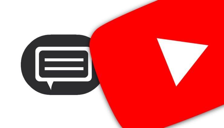 Как сохранить субтитры с YouTube в виде текста